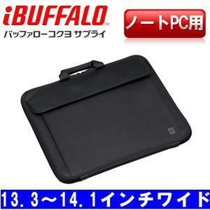 BUFFALO バッファローコクヨサプライ ノートPC用 ハンドル付インナーバッグ 13.3〜14.1インチワイド対応 ブラック BSINH02BK akb2011shop
