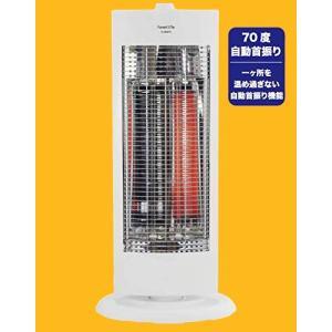 ●消費電力900W ●温度調節:450/900W切替 ●自動首振り機能搭載 ●サーモスタット搭載 ●...
