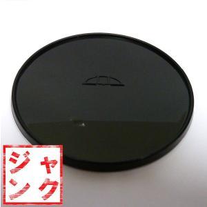Trywin トライウイン ポータブルナビ  DTN-VF900用 ベース akb2011shop