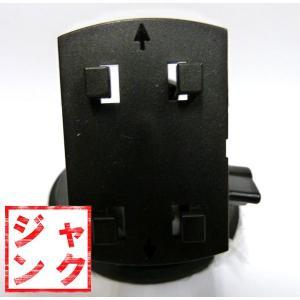 Trywin トライウイン ポータブルナビ  DTN-VF900用 吸盤つきステー akb2011shop