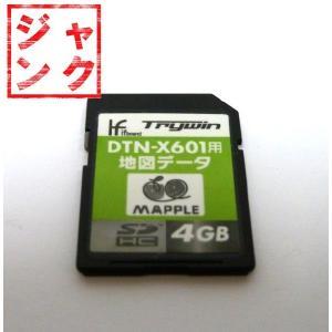 Trywin トライウイン ポータブルナビ  DTN-X601用 MAP用SDカード akb2011shop