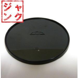 Trywin トライウイン ポータブルナビ  DTN-X650用 ベース akb2011shop