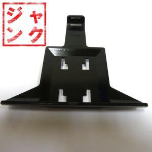 Trywin トライウイン ポータブルナビ  DTN-X650用 固定ホルダー akb2011shop