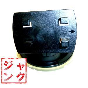 Trywin トライウイン ポータブルナビ  DTN-X650用 吸盤つきステー akb2011shop
