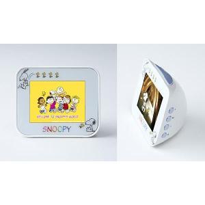 entis エンティス スヌーピー  デジタルフォトフレーム 3.5インチ EN-SNP350|akb2011shop