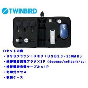 ツインバード工業 USBツールキット MOT-005B  PCアクセサリーキットS3 akb2011shop