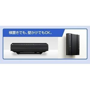 【中古箱無し】NEC 11ac対応 1733+800Mbps 無線LANルータ(親機単体)Aterm WG2600HS PA-WG2600HS|akb2011shop|02