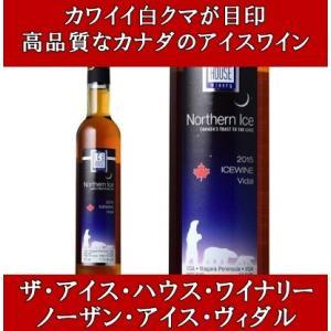 ノーザン アイス ヴィダル アイス ワイン 2015年 ザ アイス ハウス ワイナリー 375ml (極甘口 デザートワイン カナダ)|akemibeautyshop