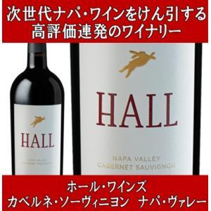 ナパバレー 赤 ワイン (オーパス ワンを凌ぐ最高評価連発のワイナリー) ホール ワインズ カベルネ...