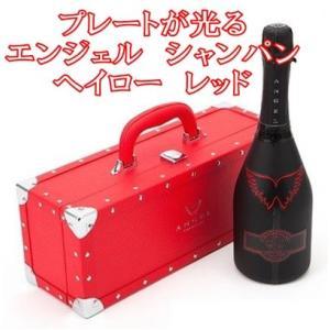 (赤色に光るエンジェル シャンパン ) エンジェル シャンパーニュ ブリュット ヘイロー レッド (ラッピング不可) 正規品 豪華ボックス入り|akemibeautyshop