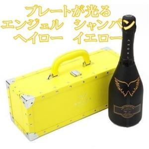 (黄色に光るエンジェル シャンパン ) エンジェル シャンパーニュ ブリュット ヘイロー イエロー (ラッピング不可) 正規品 豪華ボックス入り|akemibeautyshop