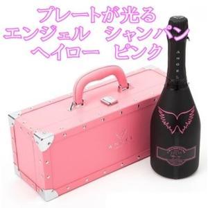 (ピンク色に光るエンジェル シャンパン ) エンジェル シャンパーニュ ブリュット ヘイロー ピンク (ラッピング不可) 正規品 豪華ボックス入り|akemibeautyshop