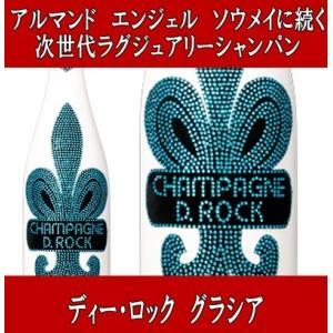D ROCK ディー ロック グラシア 正規品 箱無し 750ml ホワイトボトル (やや甘口)|akemibeautyshop