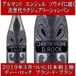 D ROCK ディー ロック ブランドブラン シルバーボトル 正規品 箱無し 750ml|akemibeautyshop
