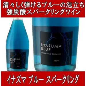 ジック(Gik)が日本でも大ブームを巻き起こし、たびたびニュースにも取り上げられ、多くの方に青い色の...