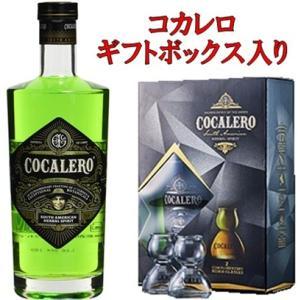 コカレロ イン ボックス (ボムグラス2個付き ギフトボックス入り) 29度 700ml COCALERO in BOX (パリピ酒) (誕生日 プレゼントに) akemibeautyshop