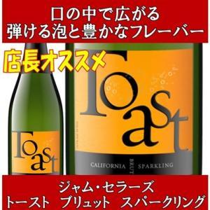マバム グラシア 750ml (ラメ入り スパークリング ワイン フルーツフレーバー) (MAVAM GLACIAR)|akemibeautyshop