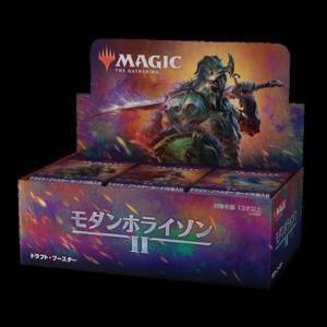 マジックザギャザリング モダンホライゾン2 ドラフト・ブースター 日本語版 / ウィザーズ・オブ・ザ・コースト|akhb