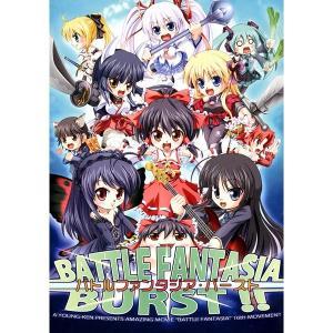 BATTLE FANTASIA BURST / ヤング軒   AKBH|akhb