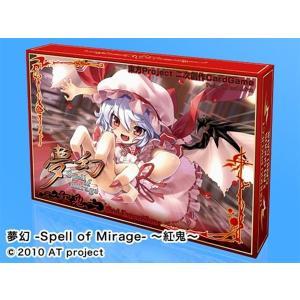 夢幻 −Spell of Mirage− 〜紅鬼〜 / AT project|akhb