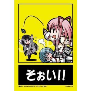 魔法少女まどか☆マギカ バックプレート MMBP−4 / D.D.D   AKBH akhb