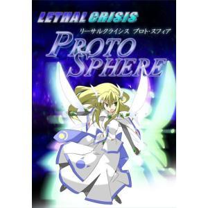 LETHAL CRISIS PROTOSPHERE / 大雪戦 発売日2012−02−03   AKBH|akhb