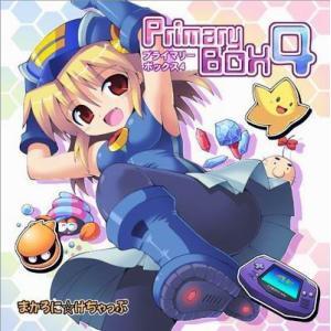 Primary BOX 4 / まかろに☆けちゃっぷ 発売日2013−08−12   AKBH|akhb