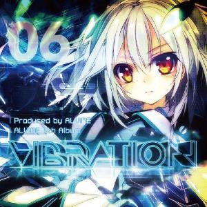 VIBRATION / ALVINE 発売日2013−10−28   AKBH