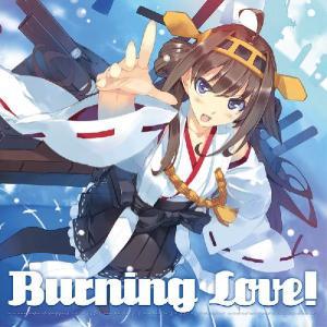 Burning Love! / C−CLAYS 発売日2013−11−17   AKBH|akhb