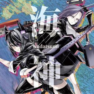 海神 wadatsumi / ユウノウミ 発売日2013−12−30   AKBH|akhb