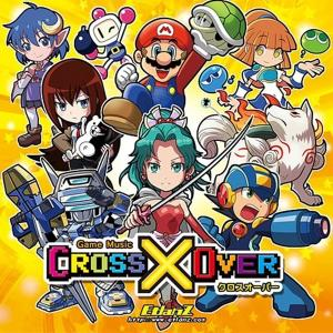 Game Music CROSS×OVER / EtlanZ 発売日2014−04−27   AKBH|akhb