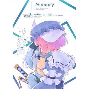 東方夢想夏郷2.5 EDテーマMemoryB3ポスター / 舞風|akhb