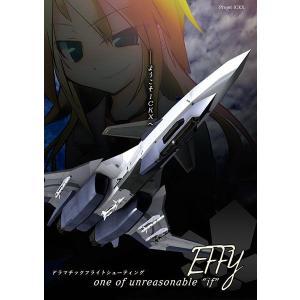EFFY one of unreasonabe 'if' / Project ICKX 発売日2010−10−24   AKBH|akhb