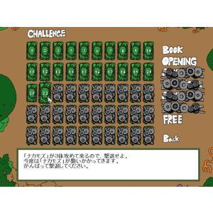 僕は森世界の神になるの亜種 / 神奈川電子技術研究所 発売日2012−08−11   AKBH|akhb|02