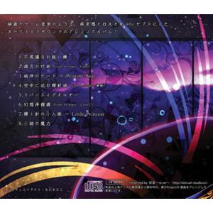 BANQUET −バンケット− / 彩音 〜xi−on〜 発売日2014−08−16 AKBH|akhb|02