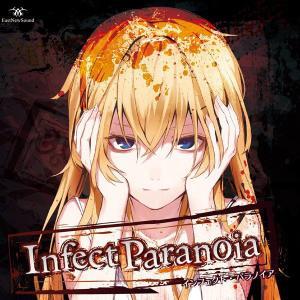 Infect Paranoia / EastNewSound 発売日2014−08−16   AKBH|akhb