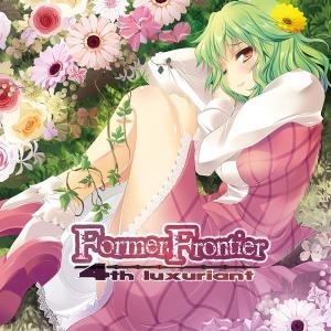 Former Frontier 4th luxuriant / セブンスヘブンMAXION|akhb