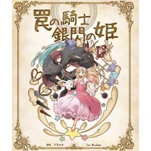 罠の騎士 銀閃の姫 / ですのや☆ 発売日2014−12−30 AKBH|akhb