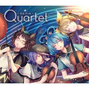 Quartet −カルテット− / 彩音 〜xi−on〜 入荷予定2015年08月頃|akhb