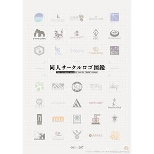 同人サークルロゴ図鑑 / Circles' Square 発売日2015−08−14 AKBH|akhb