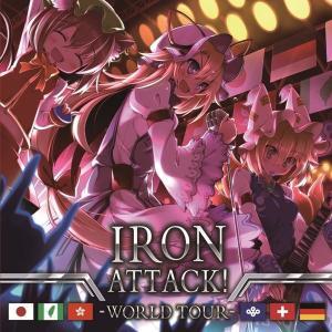 WORLD TOUR / IRON ATTACK! 入荷予定2015年10月頃 AKBH|akhb
