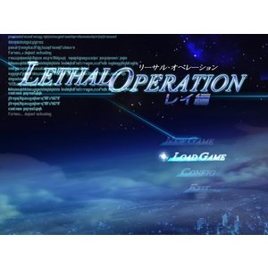 リーサルオペレーション レイ編 / 大雪戦 入荷予定2015年11月頃 AKBH|akhb|02