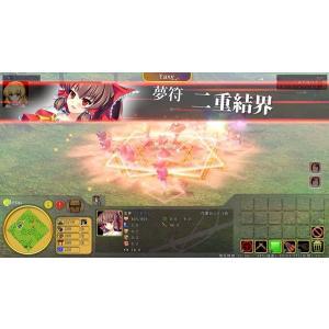 幻想戦略譚〜The Touhou Empire〜 / Neetpia 入荷予定2015年12月頃 AKBH akhb 05