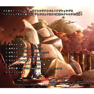 Mapleaves −メープリーヴス− / 彩音 〜xi−on〜 入荷予定2015年12月頃 AKBH|akhb|02
