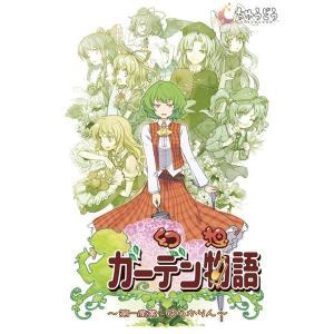 幻想ガーデン物語 / ちゆうどう|akhb