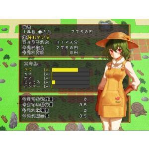 幻想ガーデン物語 / ちゆうどう|akhb|03
