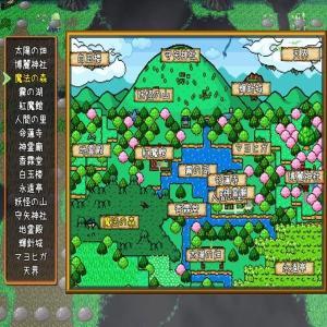 幻想ガーデン物語 / ちゆうどう|akhb|05