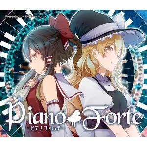 Piano Forte −ピアノフォルテ− / 彩音 〜xi−on〜 入荷予定2016年05月頃 AKBH|akhb