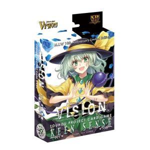 Phantom Magic Vision  Keen Sense  / M.I.W 入荷予定2016年08月頃|akhb
