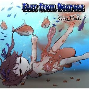 Fear from Deepsea / River Mist 発売日2016−08−14 AKBH akhb